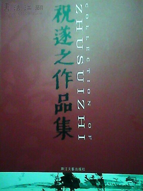 image20111228_085712.jpg