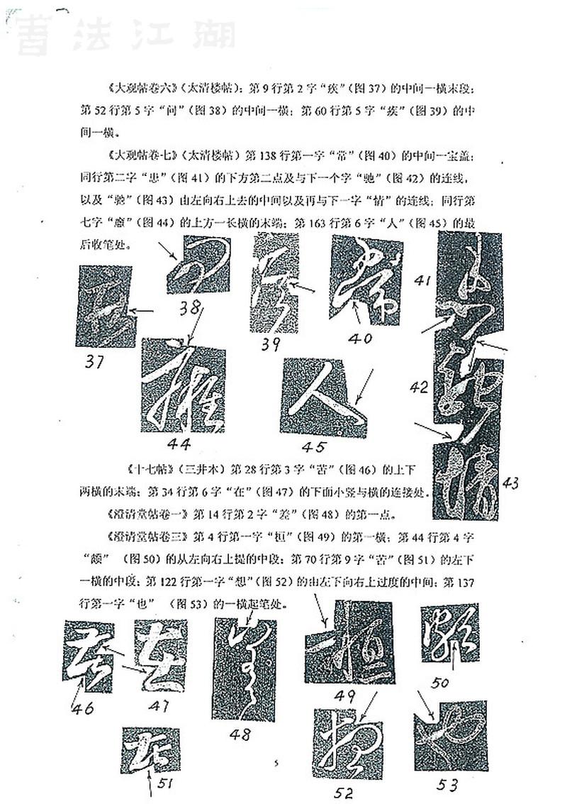 未标题-6_副本.jpg