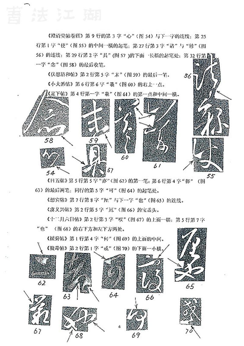 未标题-7_副本.jpg