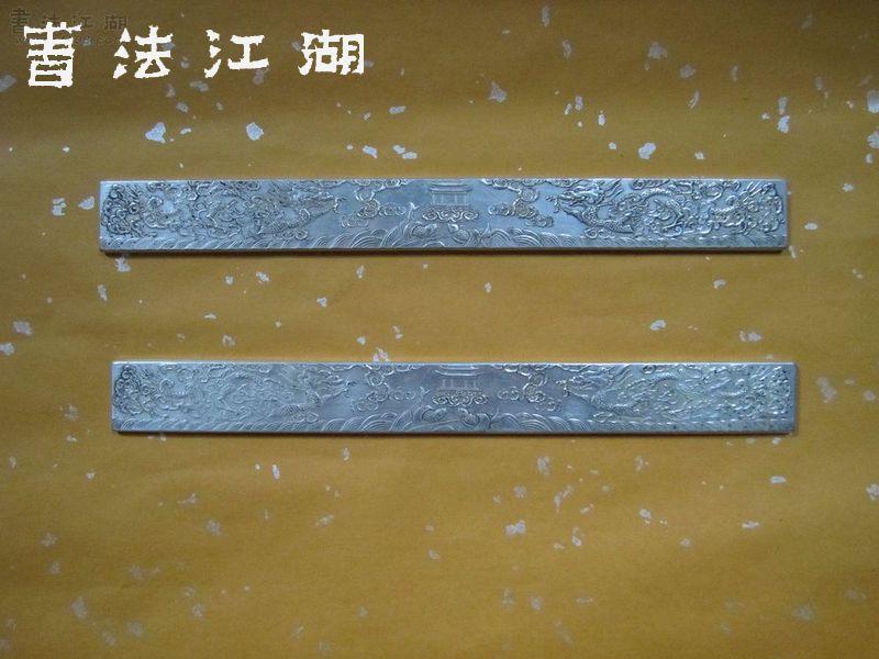 IMG_8175_副本.jpg