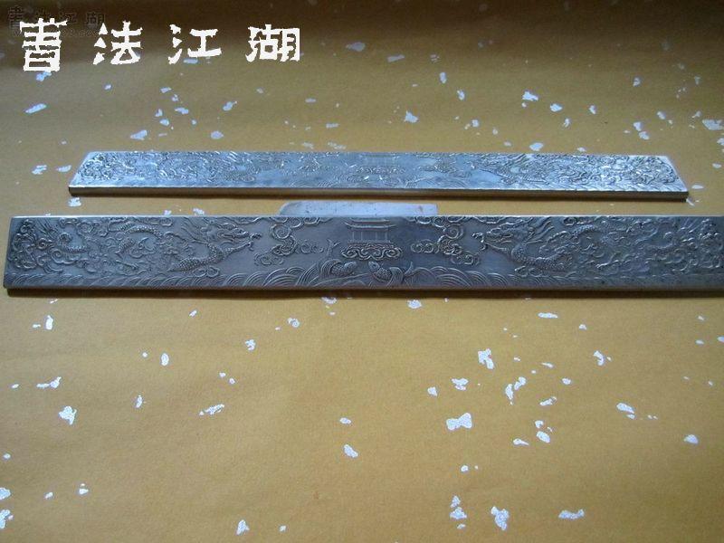 IMG_8176_副本.jpg