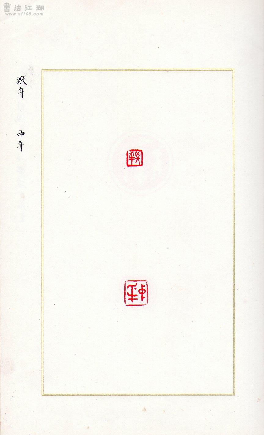 hong_04.jpg