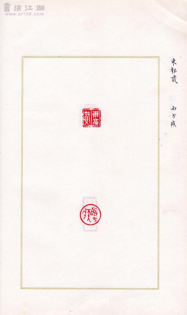 hong_49.jpg