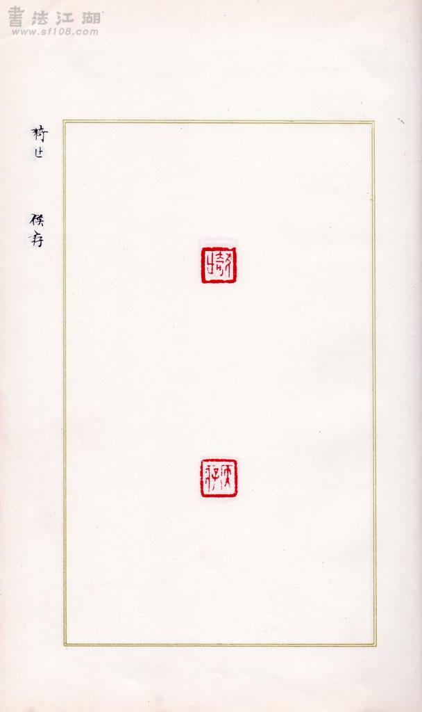 hong_54.jpg
