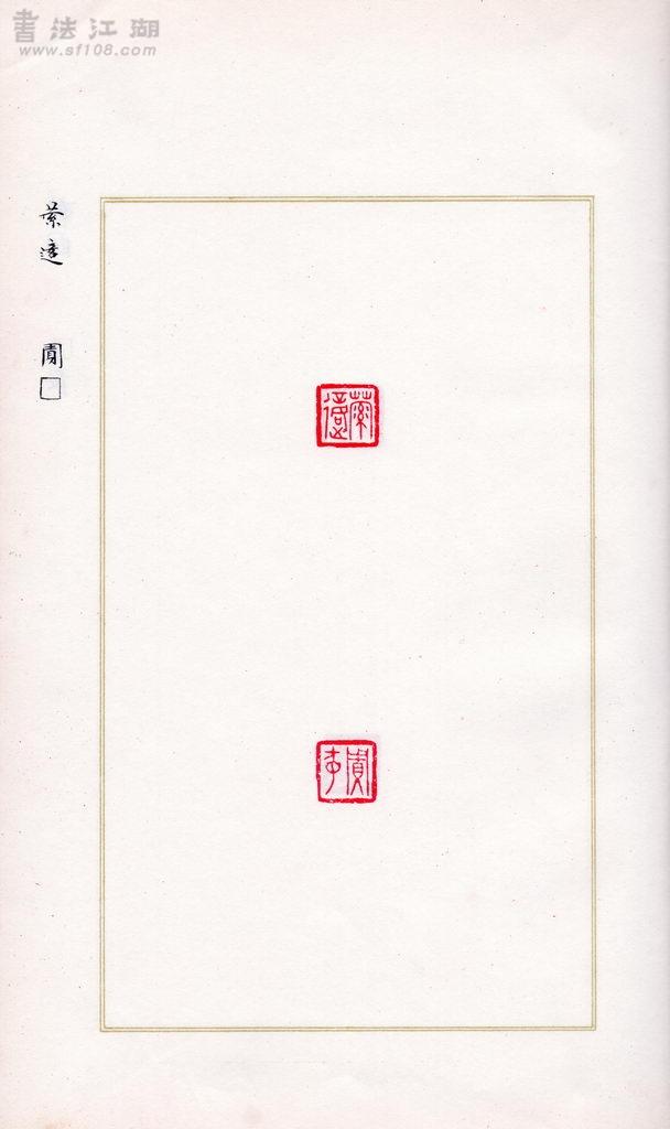 hong_55.jpg