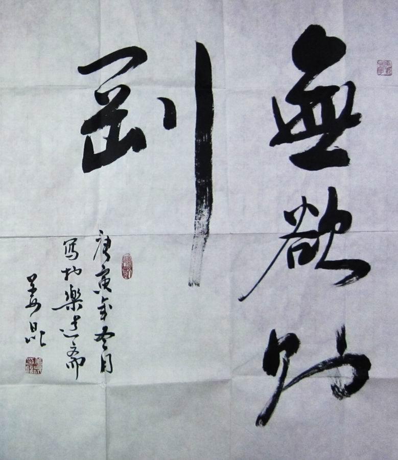 20115101759254603763.jpg