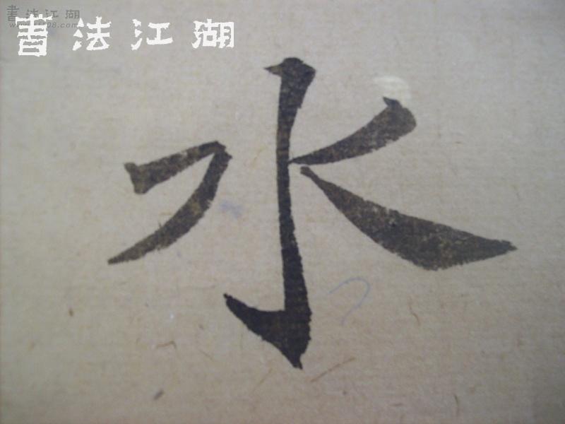 204_4568_调整大小.JPG