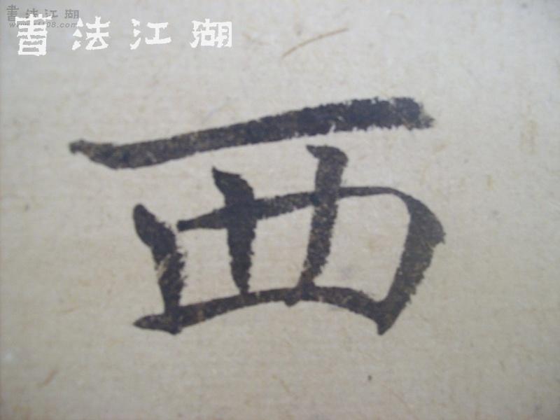 204_4571_调整大小.JPG
