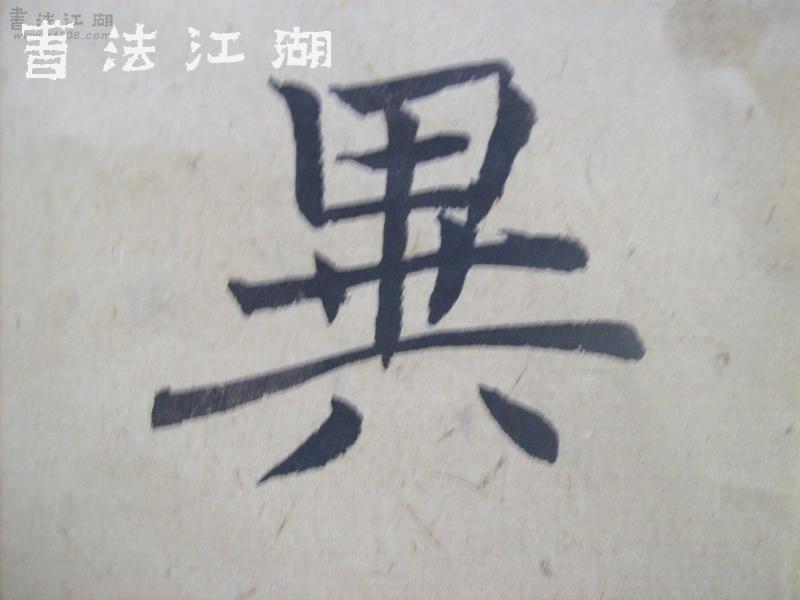 204_4591_调整大小.JPG