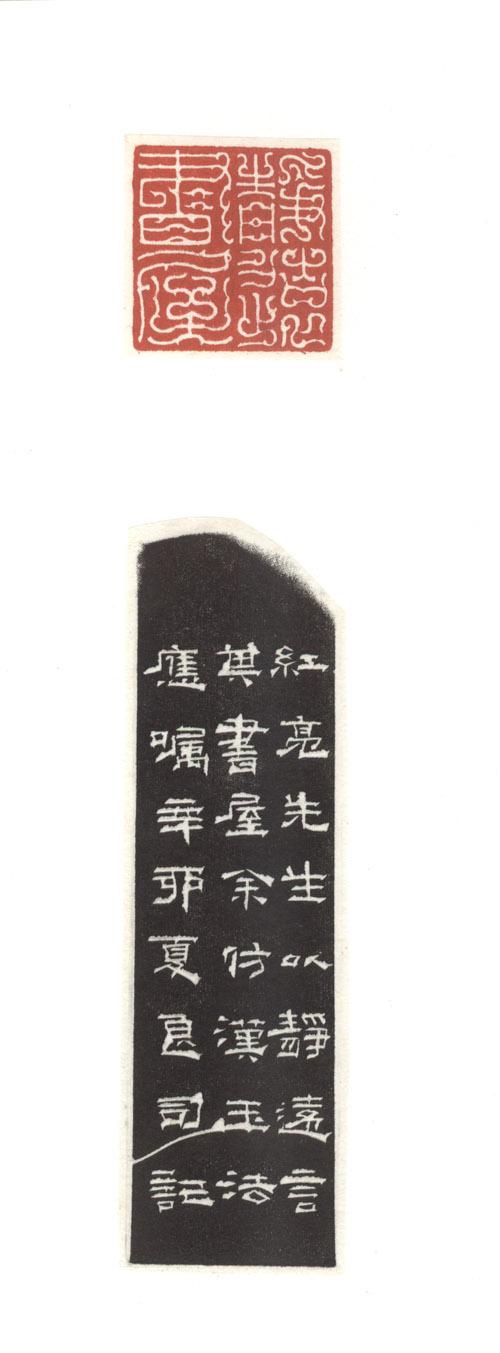 06静远书屋.jpg