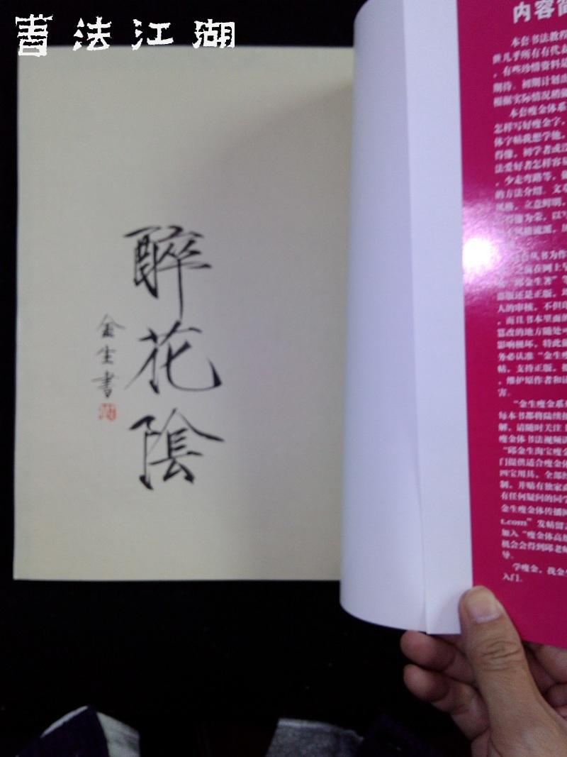 牡丹题签.jpg
