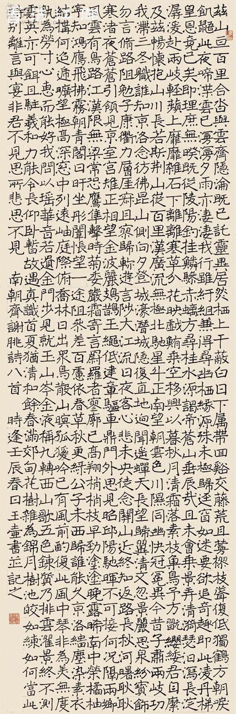 2014.1.12.玉壶作品集(对页)_页面_04.jpg