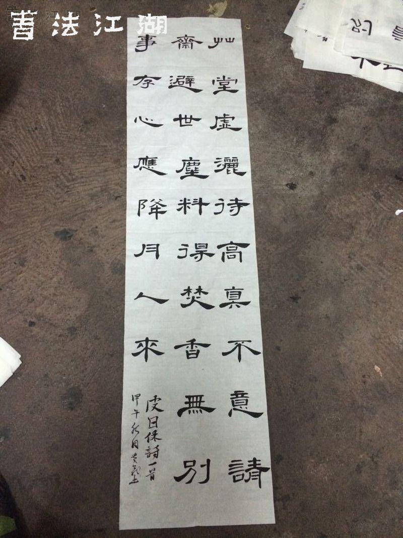 杜贵茂(2).jpg