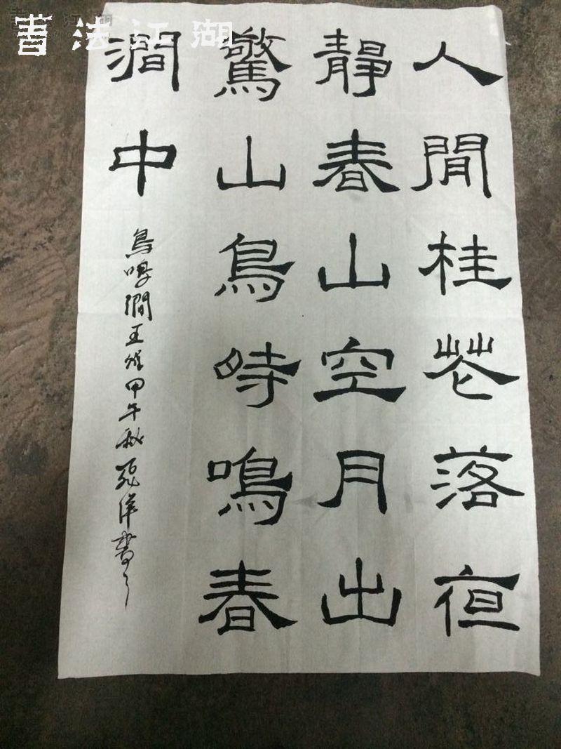 龚飞洋(2).jpg