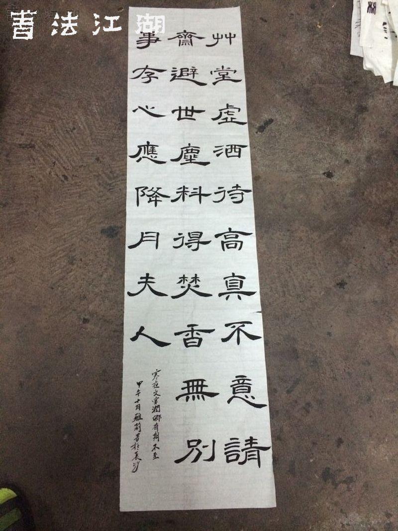 胡雅丽(1).jpg