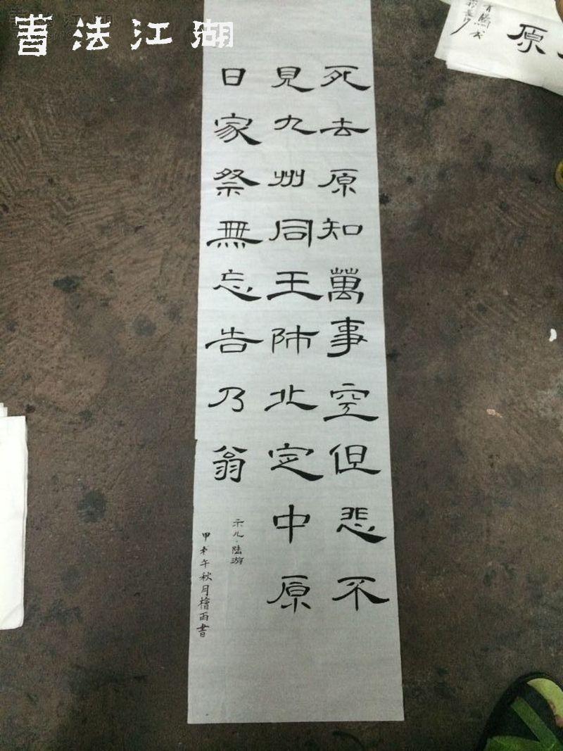 刘桧雨(1).jpg