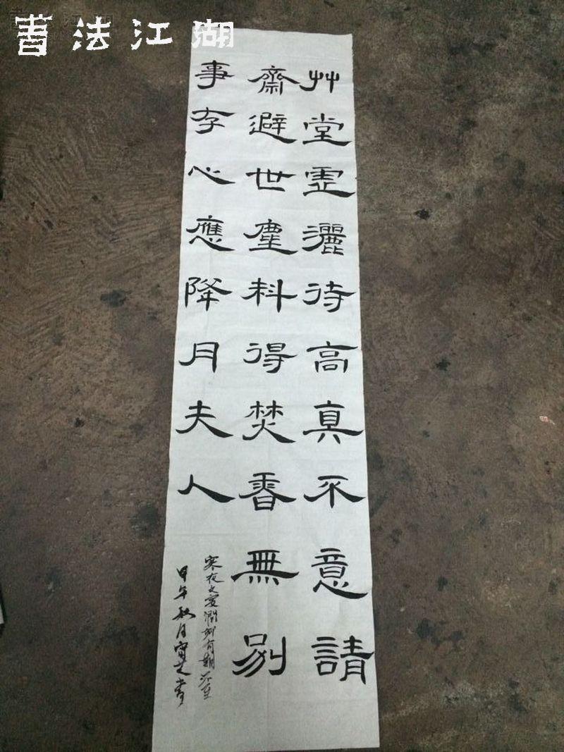 刘宁芝(3).jpg