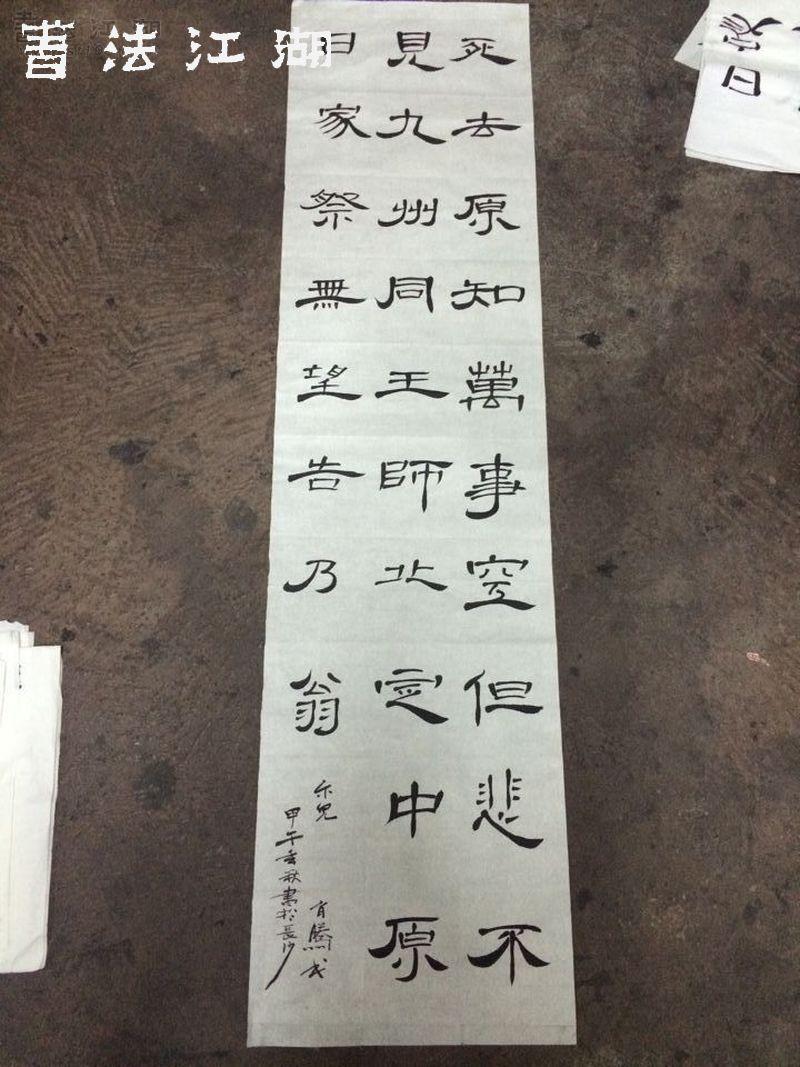 肖腾(2).jpg