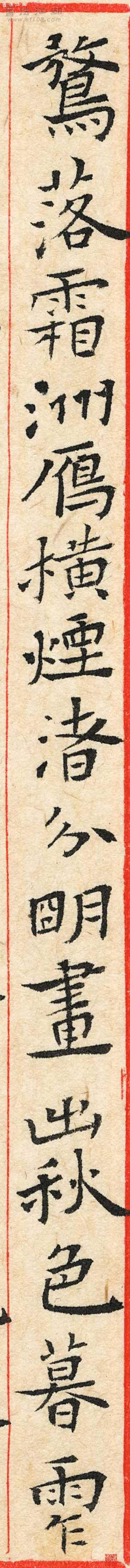 柳七词1.jpg
