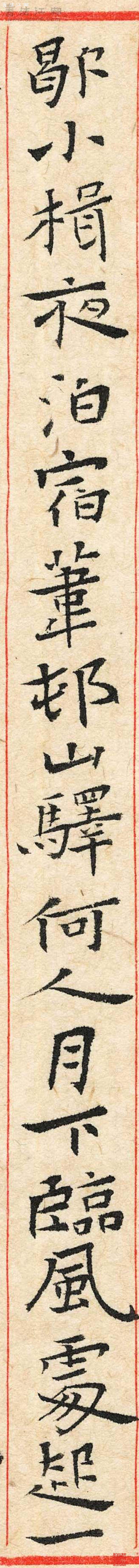 柳七词2.jpg