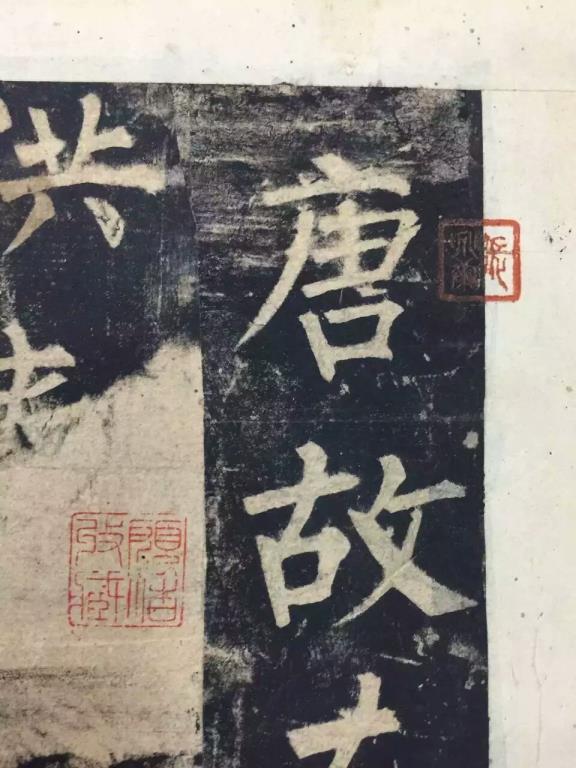 柳公权玄秘塔碑3 (9)11.jpg