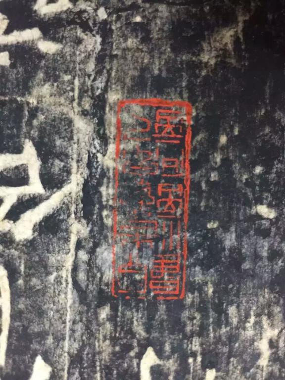 柳公权玄秘塔碑3 (12)11.jpg
