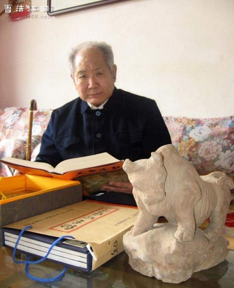 刘毅老翁在读元曲通融.jpg