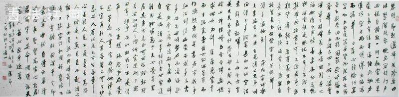 沧州刘毅老翁黎明即起,洒扫庭除。.jpg