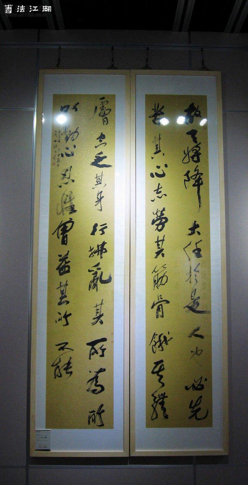 3孟子名句  刘毅大字(86岁,八尺,沧州博物馆馆藏)书法内容:故天将降大任于是人也,.jpg