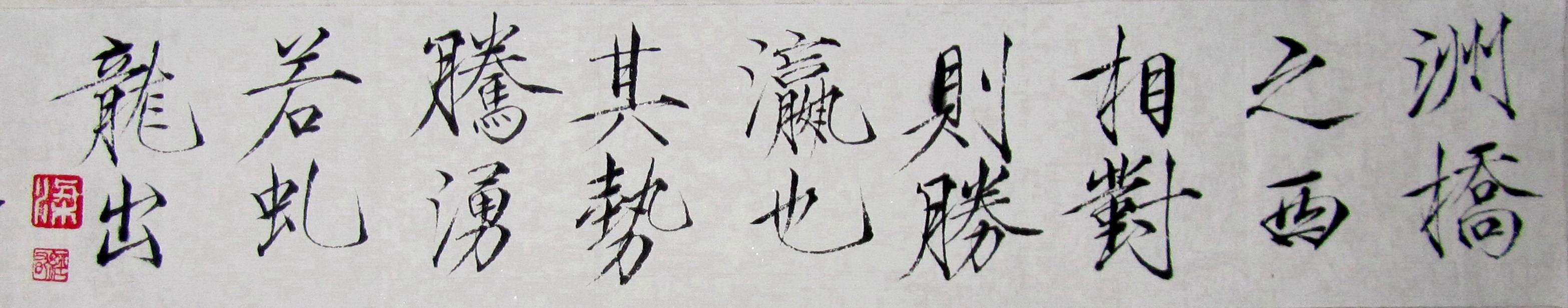 IMG_1823.jpg