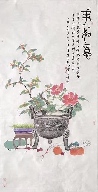 6洪雷拓青铜器全形,云鹤题跋、绘花果.jpg
