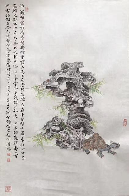 9洪雷拓太湖石全形,云鹤绘老鳖,涵之题写.jpg