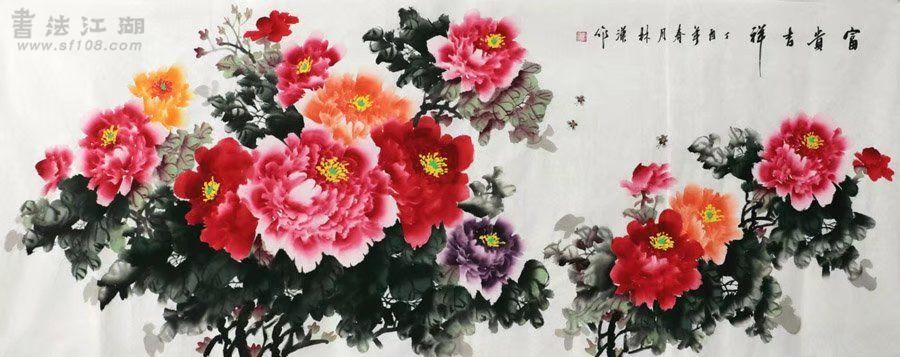 李林汉·小六尺牡丹Z12-19.jpg