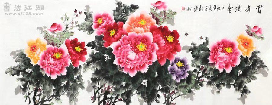 李林汉·小六尺牡丹Z16-3.jpg