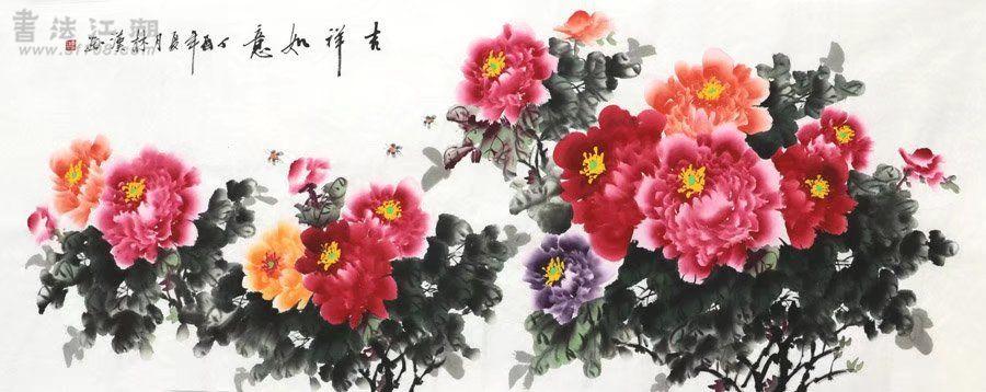 李林汉·小六尺牡丹Z16-4.jpg