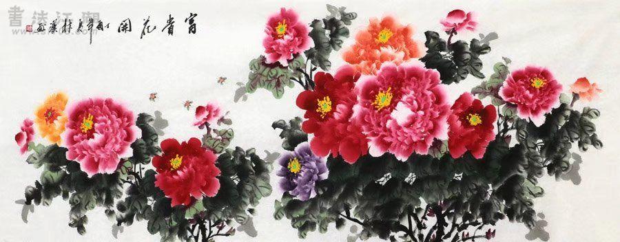 李林汉·小六尺牡丹Z16-5.jpg