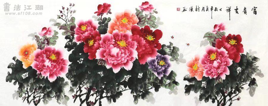 李林汉·小六尺牡丹Z16-6.jpg