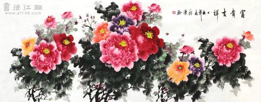 李林汉·小六尺牡丹Z16-17.jpg