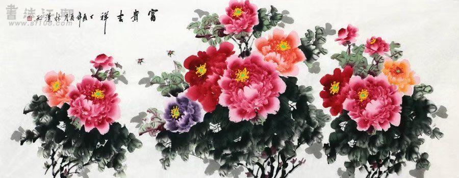 李林汉·小六尺牡丹Z16-9.jpg