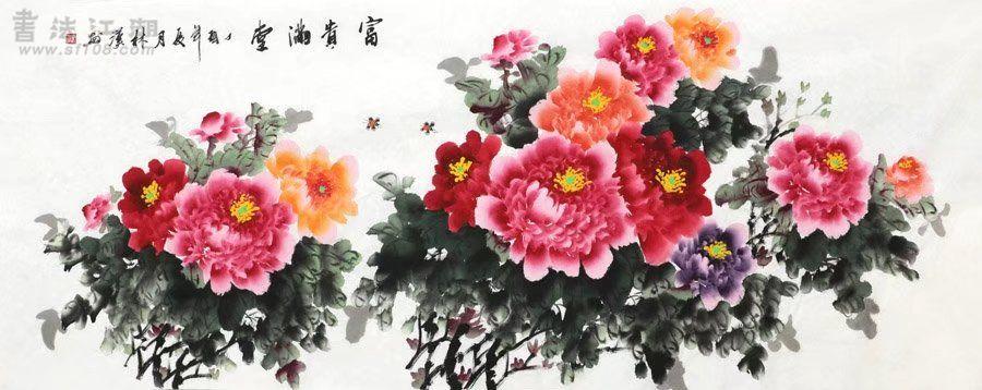 李林汉·小六尺牡丹Z16-8.jpg