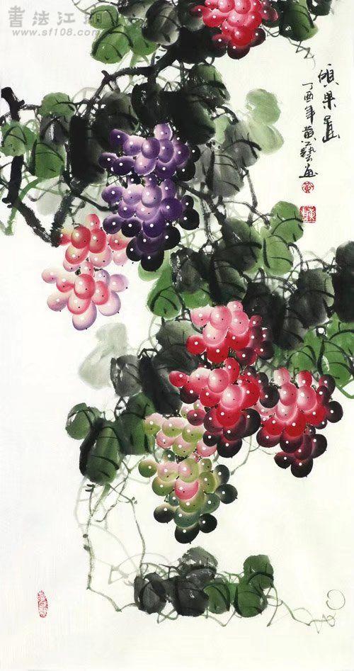 黄艺·三尺葡萄11-5.jpg