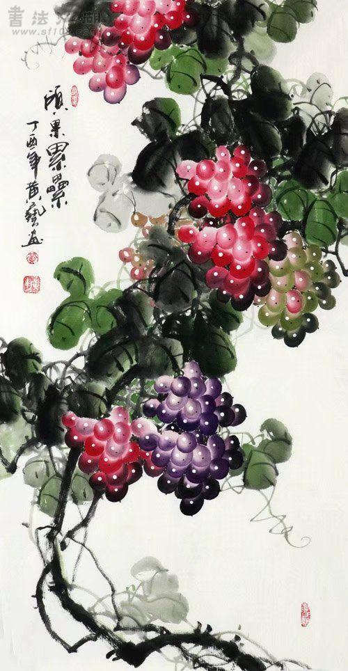 黄艺·三尺葡萄11-4.jpg