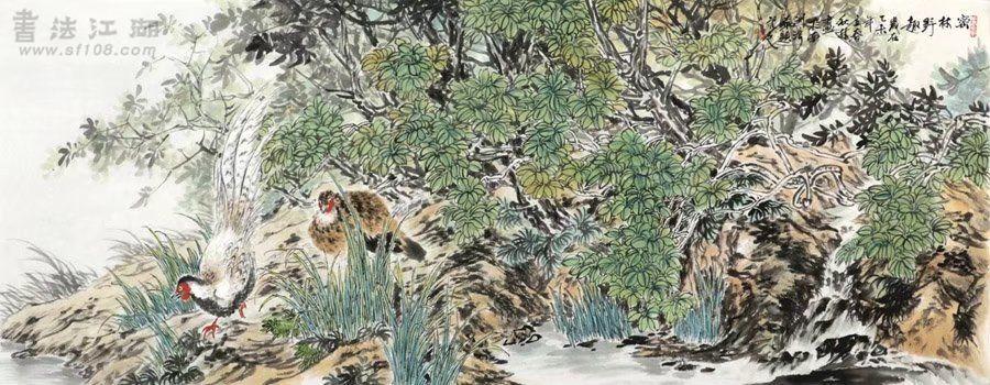 文秋林·小六尺花鸟18-60.jpg