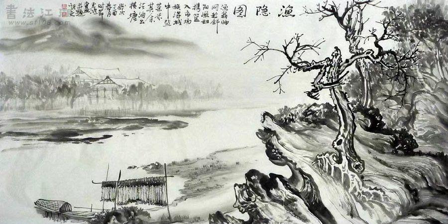 广西美协黄云鸿·四尺精品山水07.jpg