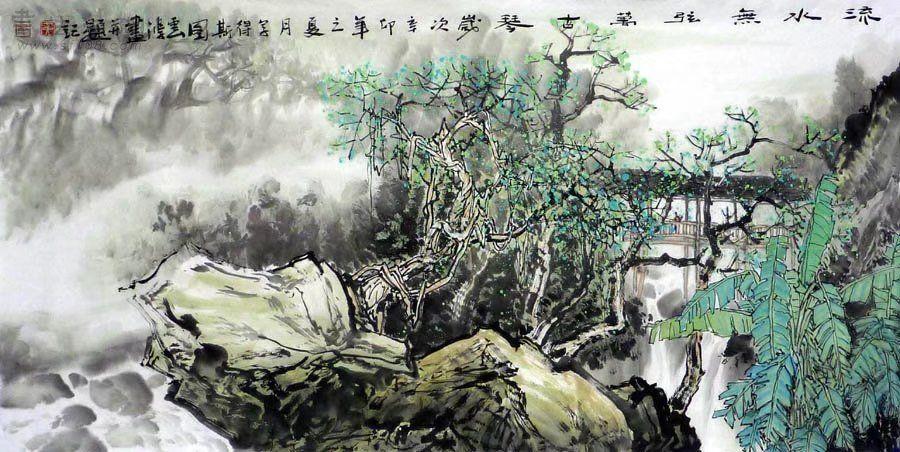 广西美协黄云鸿·四尺精品山水14.jpg