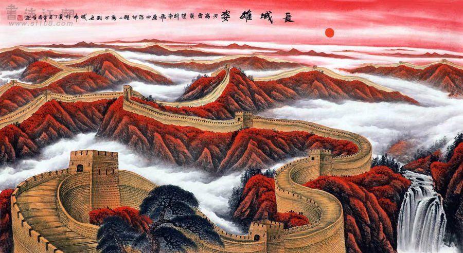 赵国顺·六尺长城山水30-2.jpg