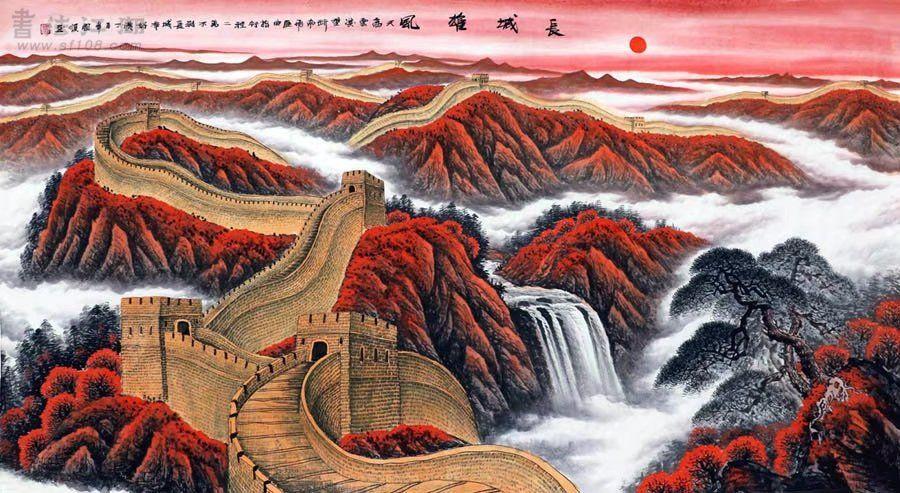 赵国顺·六尺长城山水30-1.jpg