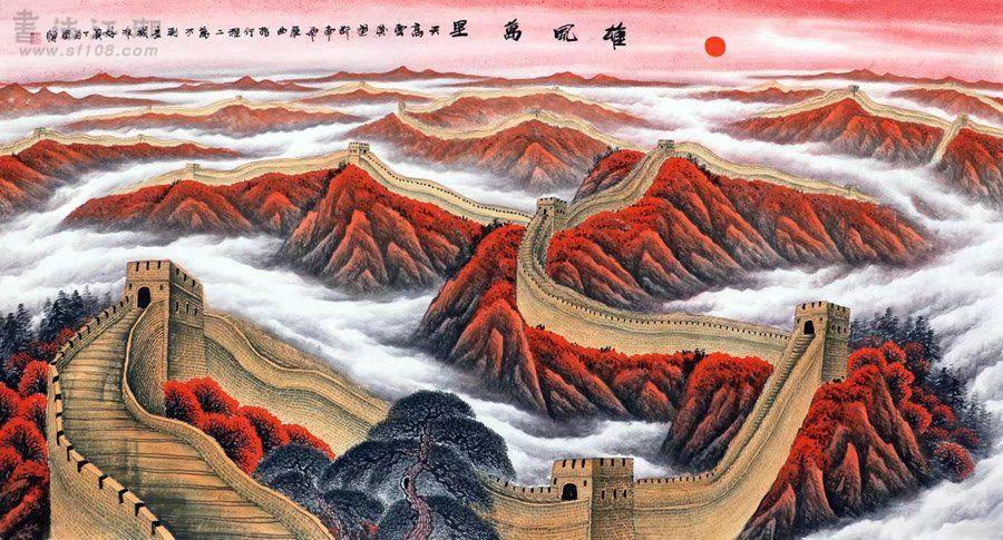 赵国顺·六尺长城山水30-4.jpg