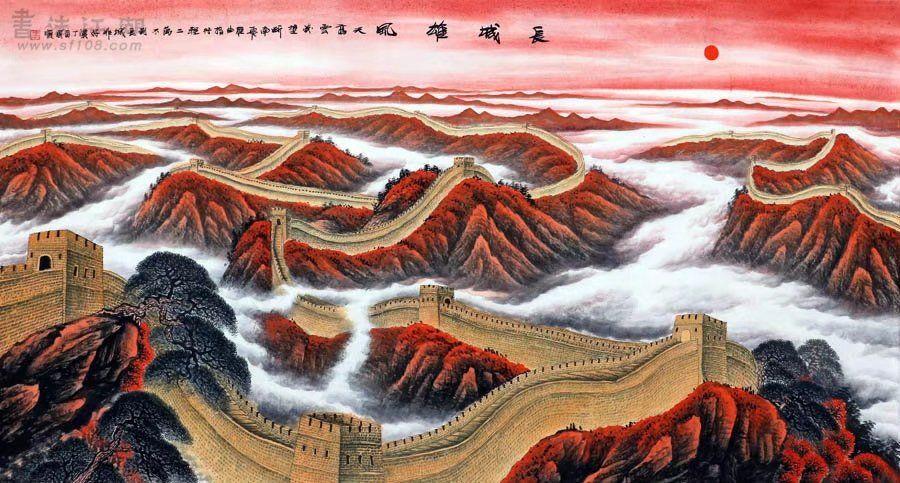 赵国顺·六尺长城山水30-3.jpg