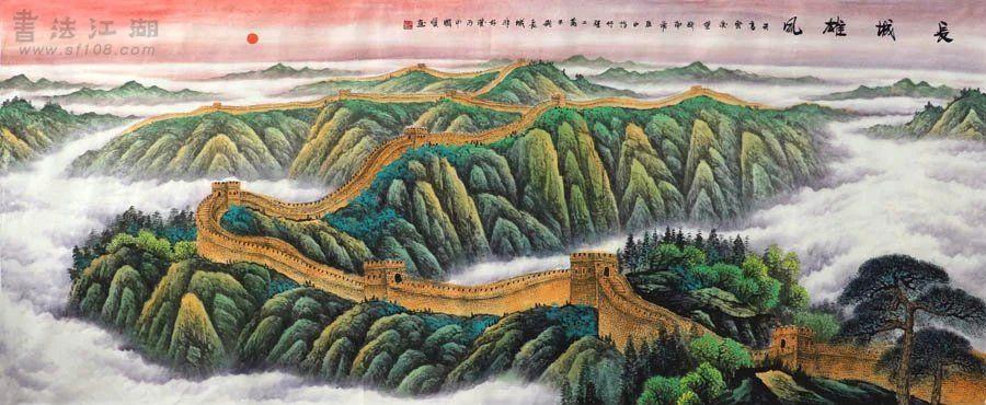 赵国顺·小八尺长城山水13-7.jpg